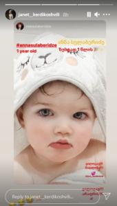 ჟანეტ ქერდიყიოშვილის და ნოე სულაბერიძის ქალიშვილი ერთი წლის გახდა - როგორ ულოცავენ დაბადების დღეს
